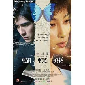 Linger Movie with English Subtitle (Vic Chou) Li Bing