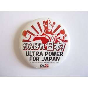 Year Anniversary Tsunami in Japan Limited Ultraman Mebius Brooch