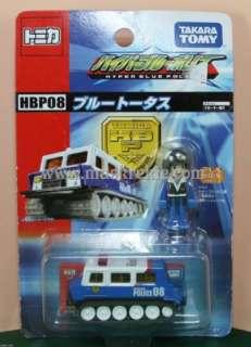Takara Tomy  Tomica Hyper Blue Police HBP08