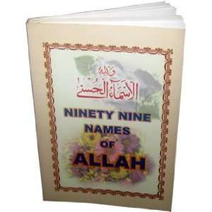 Ninety Nine Names of Allah By Islamic Book Store (Pocket