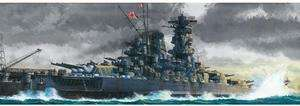 Tamiya 1/350 Japanese Battleship Yamato TAM78025