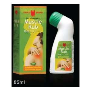 Relief Stiff Shoulder & Muscle Aches [ 85ml ]: Health & Personal Care