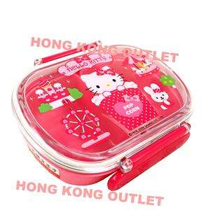 Sanrio Hello Kitty Bento Lunch Box Case Container G10