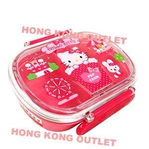 Sanrio Hello Kitty Bento Lunch Box Case Container G10