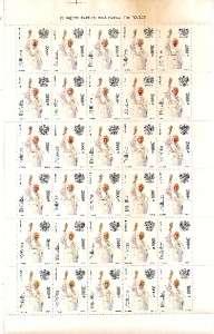 POLAND 1991 POPE JOHN PAUL II FULL SHEET SC # 3041 3042 MNH