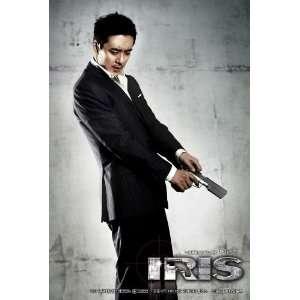 Iris The Movie Movie Poster (27 x 40 Inches   69cm x 102cm) (2010