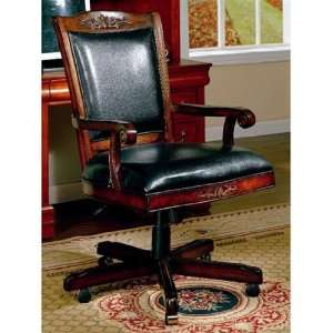 Black Leather Like Vinyl Home Office Chair