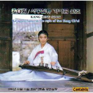 : Kayagum Sanjo in the Style of Seo Kong Chul: Kang Jung Sook: Music