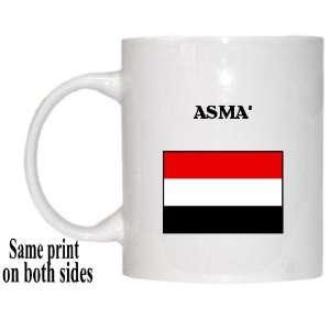 Yemen   ASMA Mug