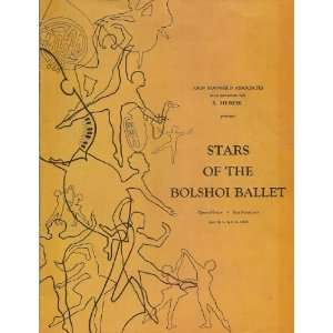Stars of the Bolshoi Ballet   San Francisco Opera House
