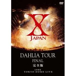 Tour Final Kanzen Ban (2DVDS) [Japan DVD] GNBL 7012 Movies & TV
