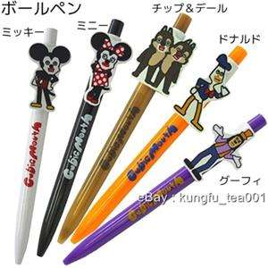 Disney Cubic Mouth Mickey Mouse Black Ballpen Pen