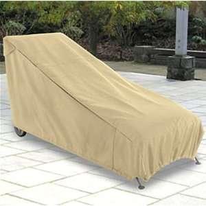Terrazzo Patio Chaise Cover Patio, Lawn & Garden