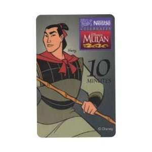 Disneys Mulan (Nestles Promotion) Captain Li Shang: Everything Else
