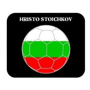 Hristo Stoichkov (Bulgaria) Soccer Mousepad: Everything