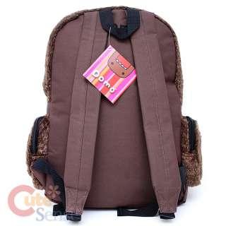 Domo Kun Plush School Backpack Large Bag Licensed