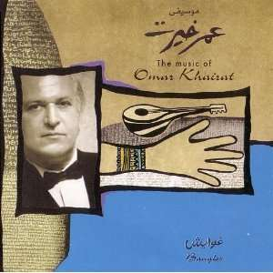 of omar khairat 10 Audio CD Arabic music Egyptian: Everything Else