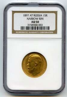1897 Russia 15 Roubles Narrow Rim NGC AUSO Russian Gold Coin Nicholas