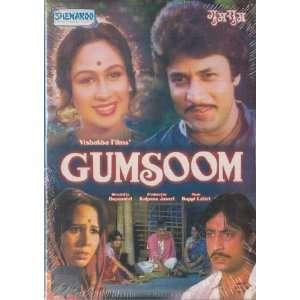 Gumsoom Madhu Kapoor, Shakti Kapoor Arun Govil Movies