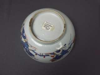 Antique Chinese/Japanese famille Rose Porcelain Imari Bowl