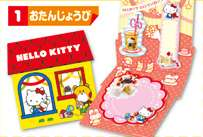 Re ment Sanrio Hello Kitty Post it Sticky Memo   Set of 6