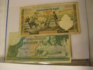 IndoChine Viet Nam Old Money Collection   Money from South vietnamese
