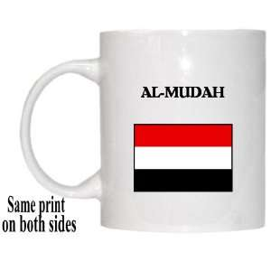 Yemen   AL MUDAH Mug: Everything Else