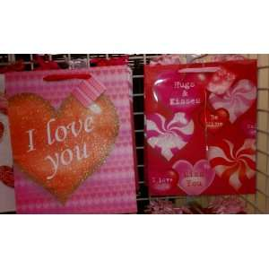 Valentines Day Gift Bags (2)