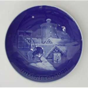 Bing & Grondahl Bing & Grondahl Christmas Plate with Box