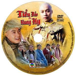 Tieu Bao va Khang Hy   Phim Hk   W/ Color Labels