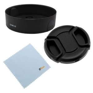 Lens Cap with Strap + Microfiber Cleaning Cloth for Nikon D3100, D3000