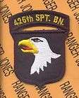 6TH AIRBORNE DIV AIRBORNE ARMY EMBROIDERED PATCH