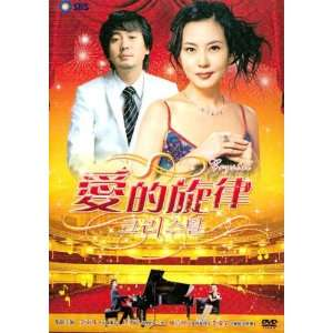 Crystal [DVD] Korean Drama Boxset with English subtitles Movies & TV