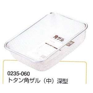 Stainless Steel Food Strainer Rectangle #6759