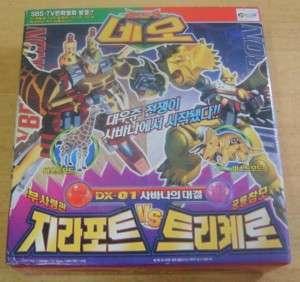 Transformers Lot Beast Wars Neo Longrack Guiledart