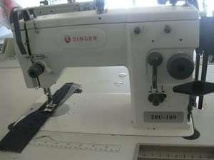 SINGER 20U 109 industrial sewing machine commercial