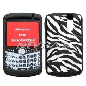 8310, 8330 Laser Zebra Skin (White/Black) Skin Case