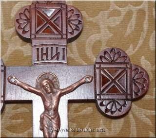 Ukrainian Orthodox Hand Carved Wooden Crucifix Cross