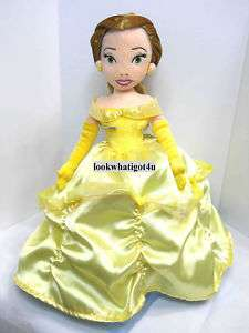 Disney Princess Flip Doll Belle & Cinderella plush 13