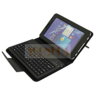 Keyboard + Leather Case For Samsung Galaxy Tab 7.0 Plus P6200 P6210