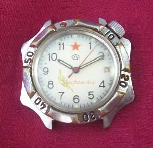 Vintage Russian Military Watch KOMANDIRSKIE, General.