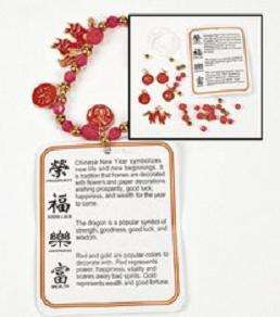 Chinese New Year Bracelet Craft Kit & Tradition Card
