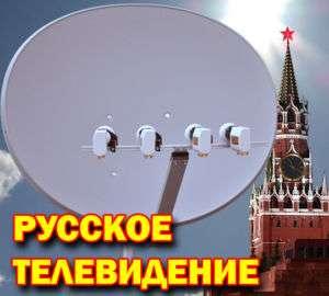 Multifocus Komplettanlage Sat Spiegel E85 T 85 Antenne