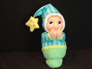 2004 LULLABY GLOWORM GLOW WORM SOFT NIGHT LIGHT UP TOY PLUSH BABY