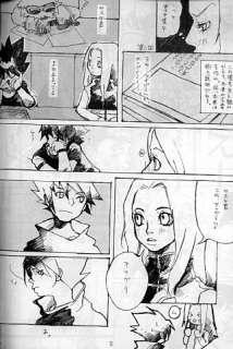 NARUTO Love Doujinshi (Sasuke x Sakura) greenage