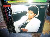 MICHAEL JACKSON THRILLER JAPAN CD BOX OBI 3500yen 35.8P