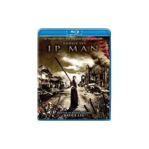 Ip Man Bluray with Donnie Yen