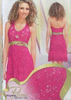CROCHET PATTERNS Fall Womens Dresses tops Magazine Duplet 111