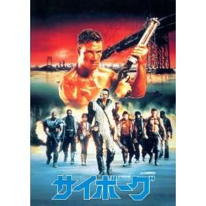 Movie Japanese 11 x 17 Inches   28cm x 44cm Jean Claude Van Damme