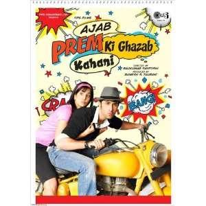Salman Khan Katrina Kaif Ranbir Kapoor Asrani Upen Patel Home